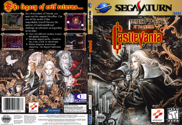 castlevania symphony of the night  pc emulador