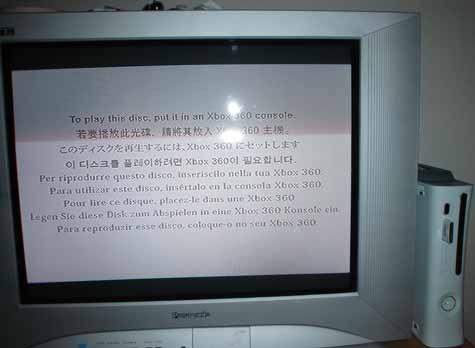 XBOX360 FAIL!